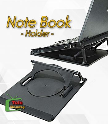 NoteBook Holder